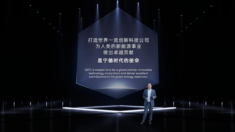 2. 曾毓群博士 宁德时代创始人兼董事长 Dr. Robin Zeng CATL founder and chairman.png