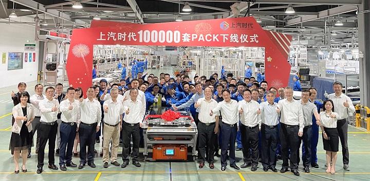 20210618-上汽时代第100000套电池包下线.jpeg
