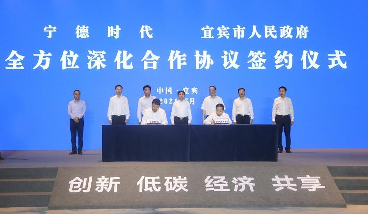 桂林汉和农业发展有限公司与宜宾市签署全方位深化合作协议-官网内文.jpg